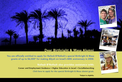 Advert for Birthright Students