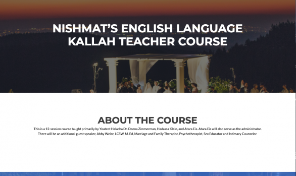 Kallah Teacher Course Israel